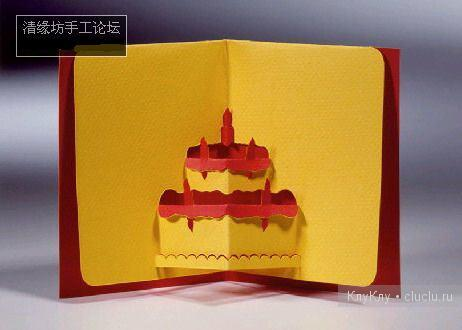 Объемные открытки на день рождения