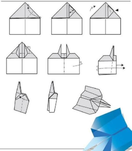 Самолет оригами схема 2 (3)