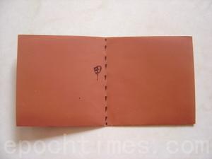 Оригами из бумаги поэтапно пианино (1)