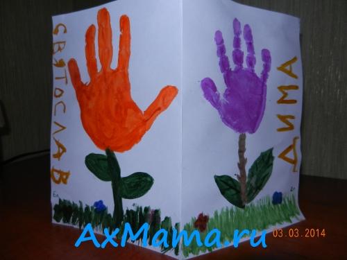 Открытки своими руками отпечатки детских ручек