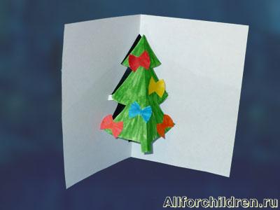 Киригами объемные открытки к Новому году (1)