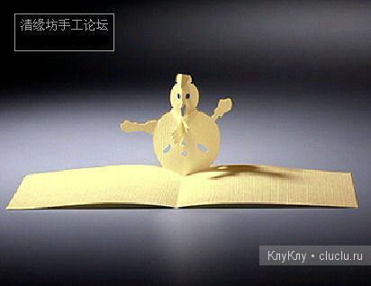 Киригами объемные открытки к Новому году (2)
