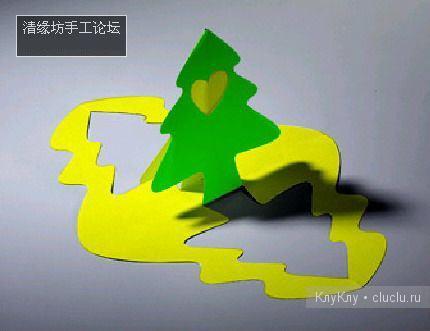 Киригами объемные открытки к Новому году (4)