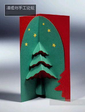 Киригами объемные открытки к Новому году (9)
