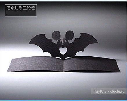 Простые киригами из бумаги схемы (18)