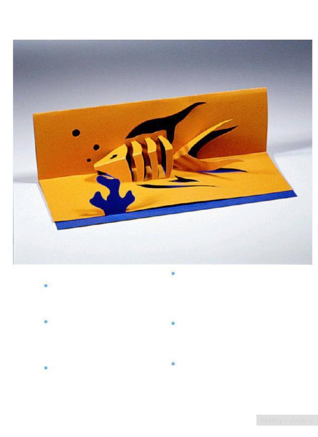 Простые киригами из бумаги схемы (5)