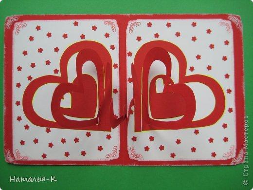 Киригами сердце своими руками (12)