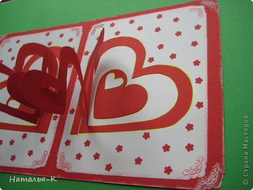 Киригами сердце своими руками (13)