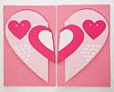 открытка сердце своими руками (1)