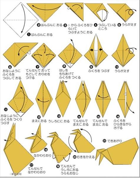 Оригами морские обитатели 1