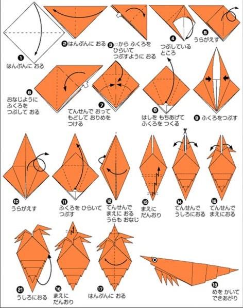 Оригами морские обитатели 2