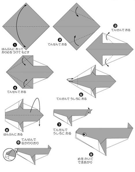 Оригами морские обитатели 3