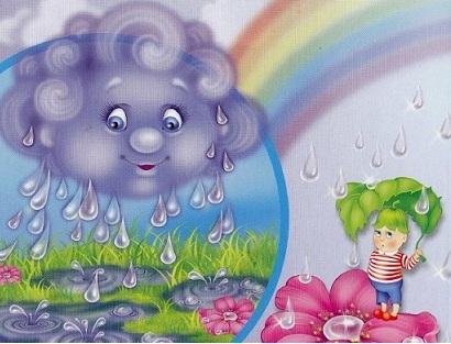Стихи про тучку и дождик