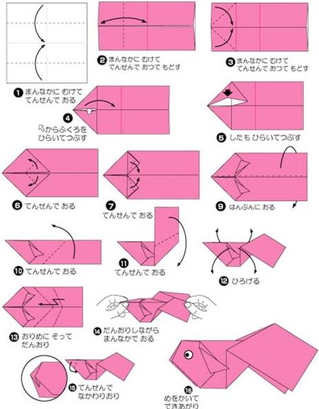 оригами рыбка 1