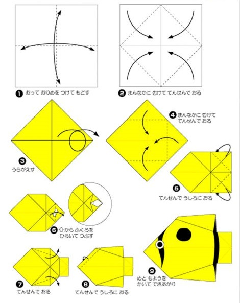 оригами рыбка 2