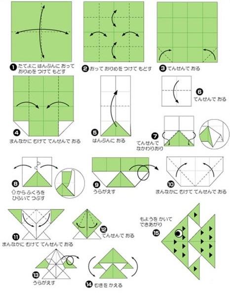 оригами рыбка 4