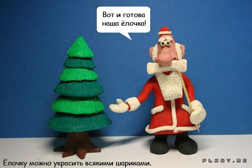Новогодняя поделка елка из пластилина (14)
