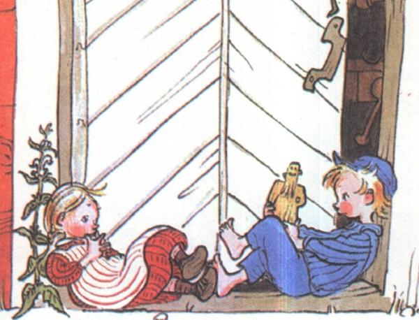 Сказка про Эмиля из Леннеберги Линдгрен Астрид 1