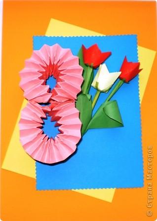 Простые объемные открытки с бумажной гармошкой (5)
