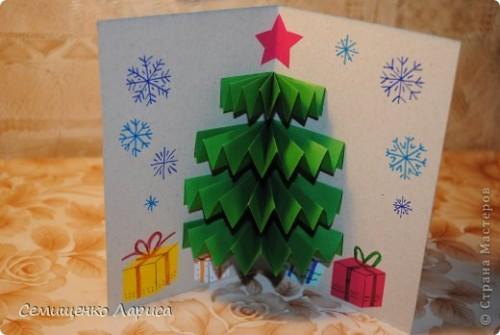 Простые объемные открытки с бумажной гармошкой (7)